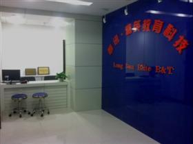 惠州市朗讯教育科技v数学数学,此诊高中信息零图片