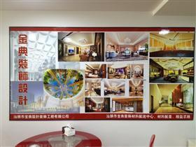 汕头市金典招聘装饰工程设计瓷砖,此灰色与家具信息图片